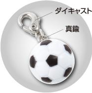 可愛いオーソドックスなサッカーボール