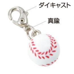 可愛い野球のボール。